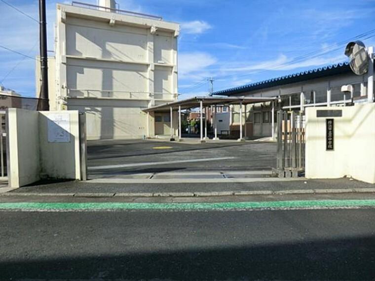 中学校 横浜市立原中学校650m