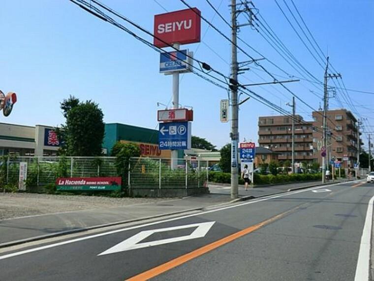 スーパー 西友阿久和店732m