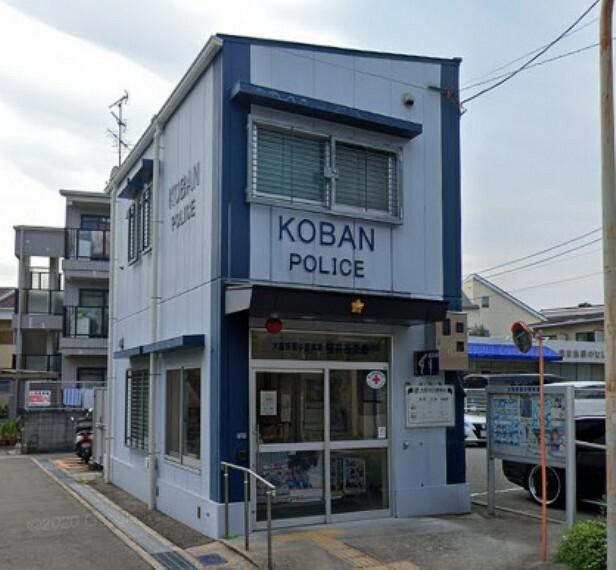 警察署・交番 【警察】豊中警察署 桜井谷交番まで1302m