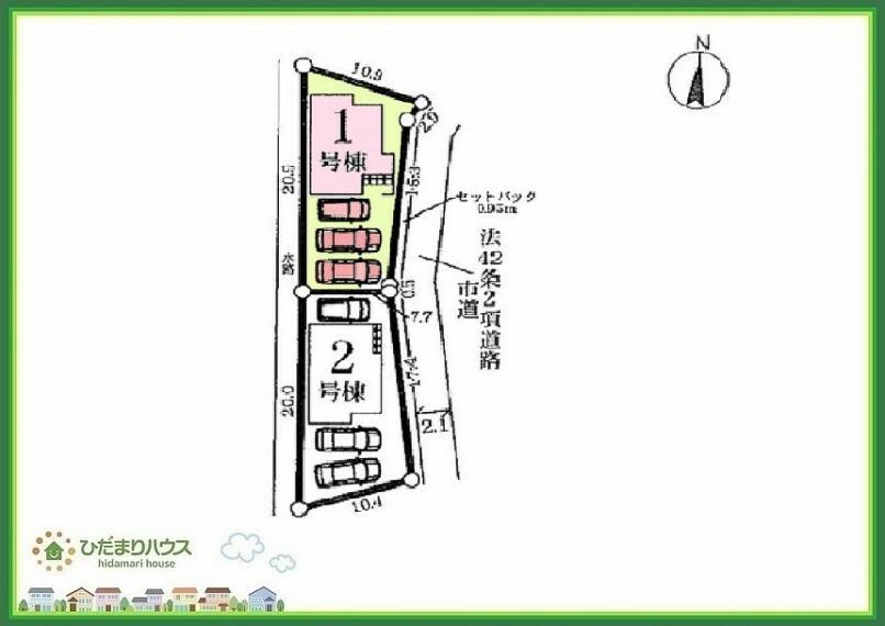 区画図 駐車2台以上可能で、急な来客時にも対応できます!