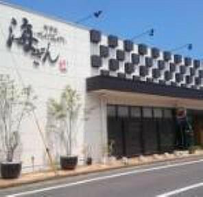 【居酒屋】海ざんまで5859m