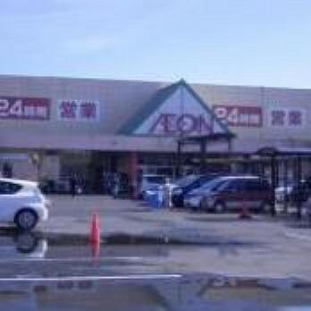 ショッピングセンター 【ショッピングセンター】 イオン 那珂町店まで654m