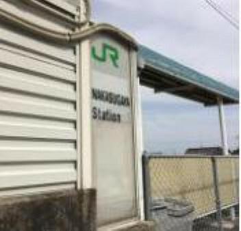 【駅】中菅谷駅まで1199m