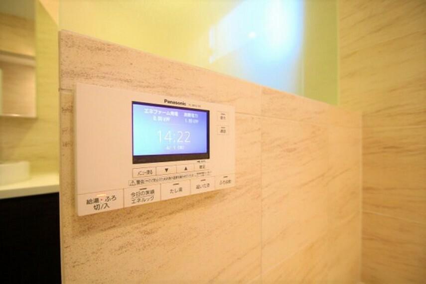発電・温水設備 追焚機能、浴室乾燥機が完備されており、いつでも快適な浴室空間に