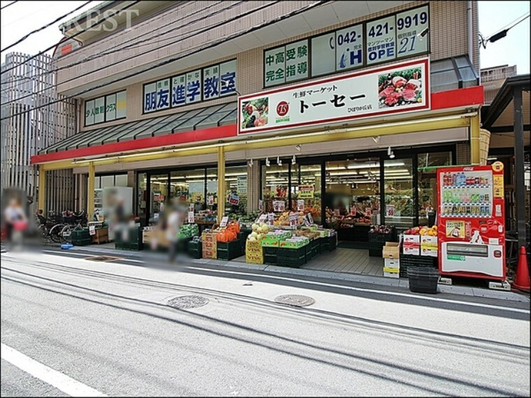 スーパー 新鮮市場ひばりヶ丘店