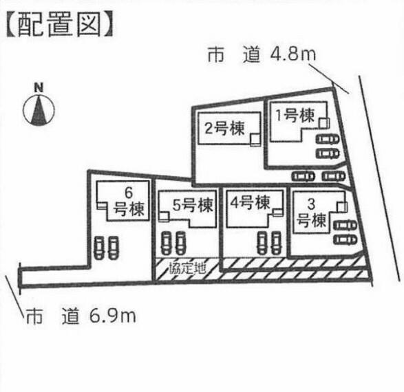区画図 並列で2台駐車できます!前面道路は4.8mあるので駐車が苦手な方も安心です! 芳川小学校まで560m、南陽中学校まで630mと近く、お子さまの通学も安心です! 南側は、庭と道路で日当たり良好です!
