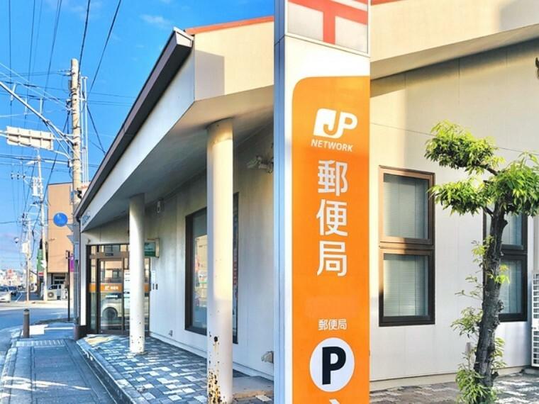郵便局 芳川郵便局