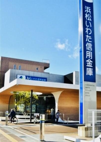 銀行 浜松いわた信用金庫本郷支店