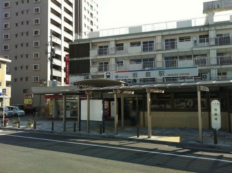 名鉄犬山線「岩倉」駅 徒歩19分