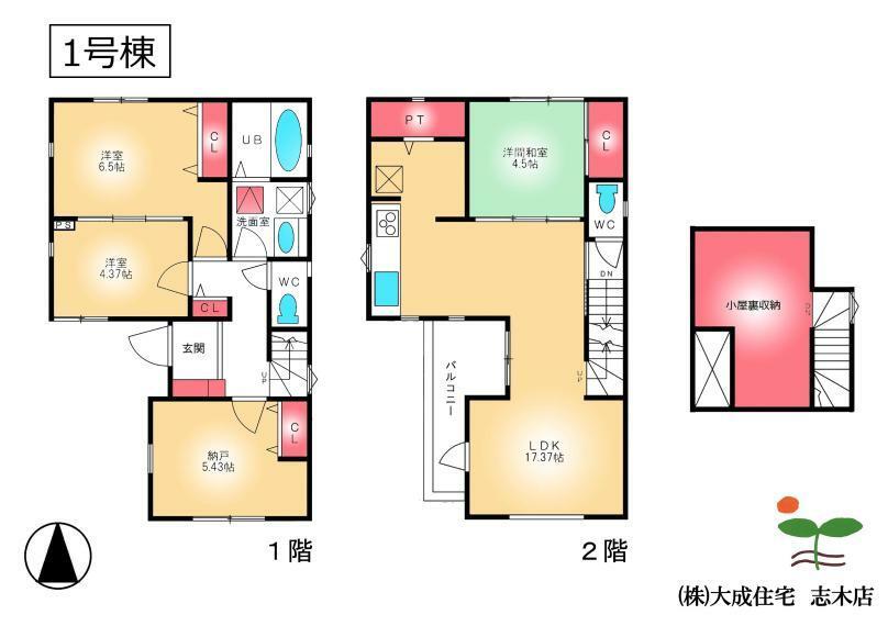 間取り図 1号棟:小屋裏収納や納戸、パントリーなど収納豊富なお住まいです^^