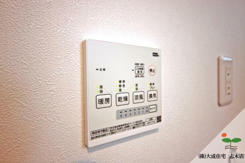 冷暖房・空調設備 1号棟:現地写真2020.6.18撮影