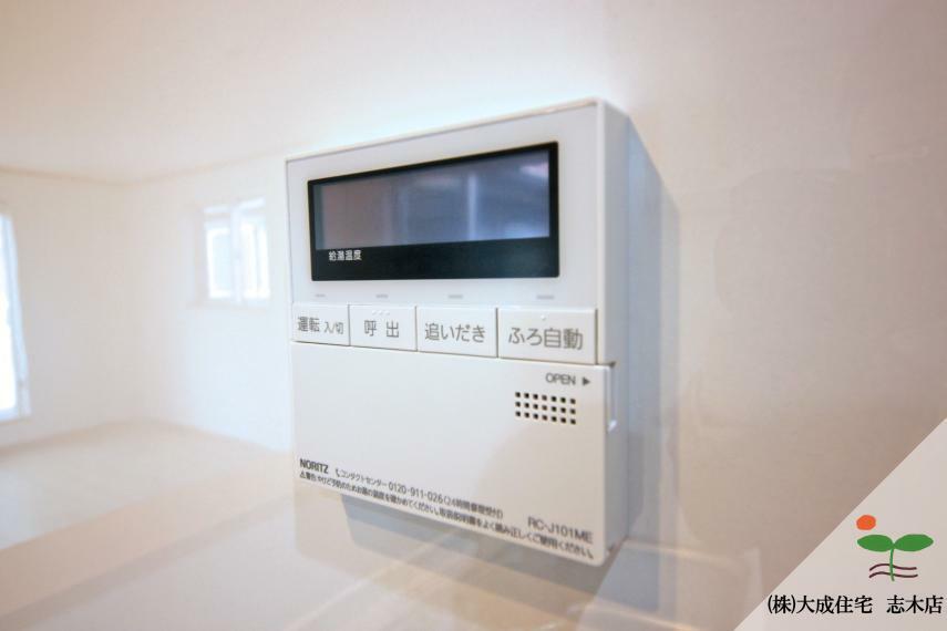 発電・温水設備 1号棟:現地写真2020.6.18撮影