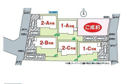 区画図:2-C号棟