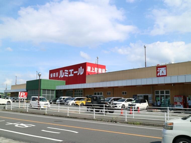 ショッピングセンター ルミエール 水巻店