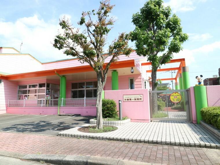 幼稚園・保育園 水巻第一保育所