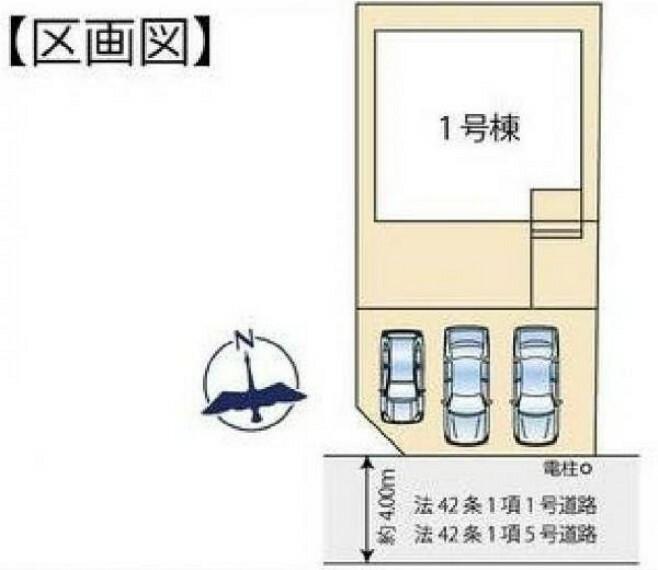 区画図 カースペースは車種により並列3台