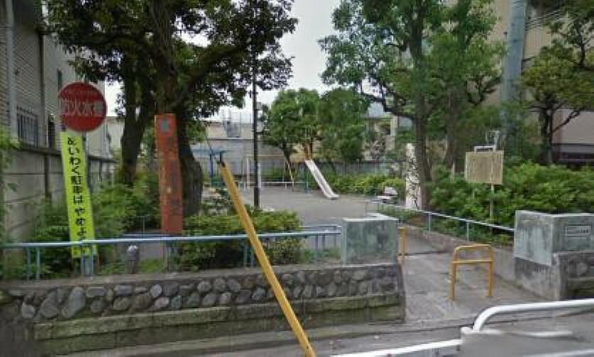 公園 緑が丘児童遊園まで313mです。
