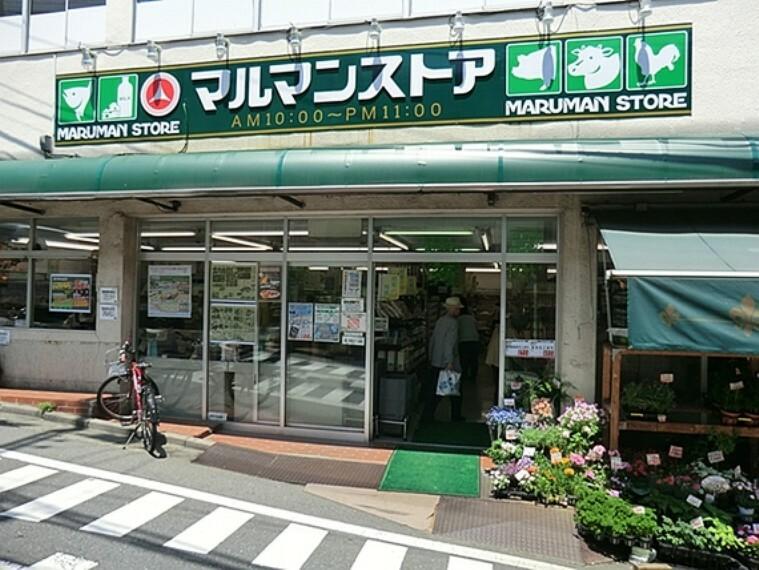 公園 マルマンストア参宮橋店