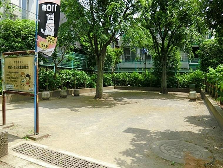 公園 初台一丁目児童遊園地