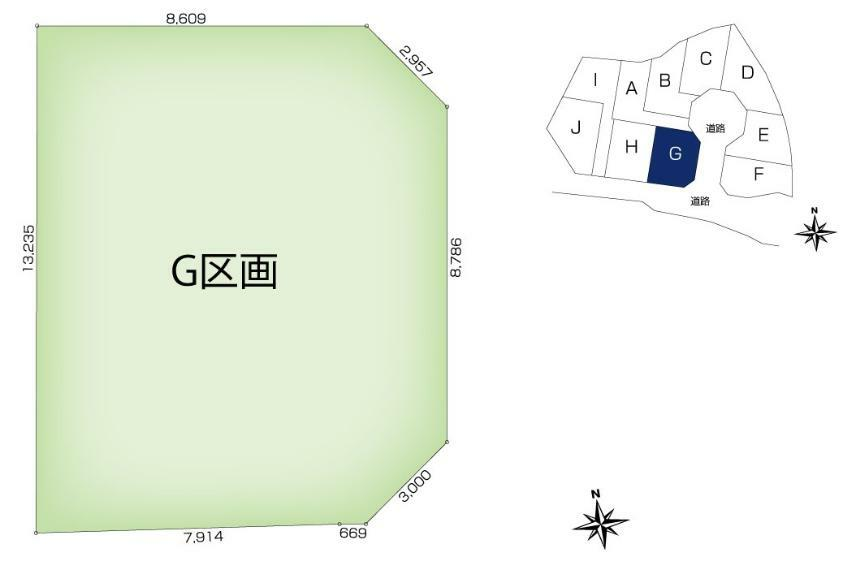 土地図面 【G区画】土地面積:135.58平米(41.01坪)、土地価格:2,749万円