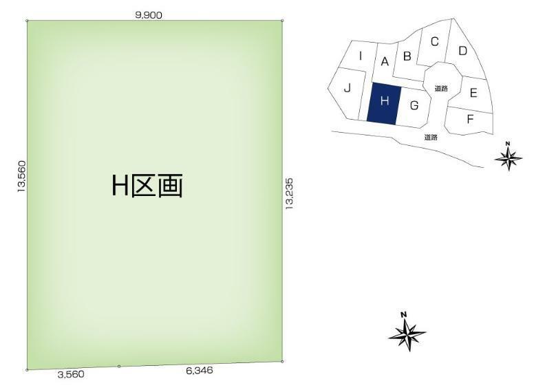 土地図面 【H区画】土地面積:132.52平米(40.08坪)、土地価格:2,646万円