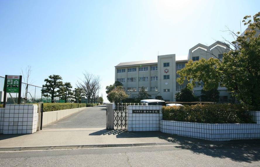 中学校 【朝日中学校】