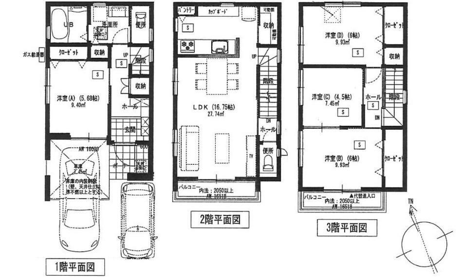 間取り図 4340万円、4LDK、土地面積69.04m2、建物面積110.12m2 JR天神川駅徒歩9分