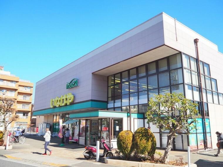 スーパー ina21昭島中神店