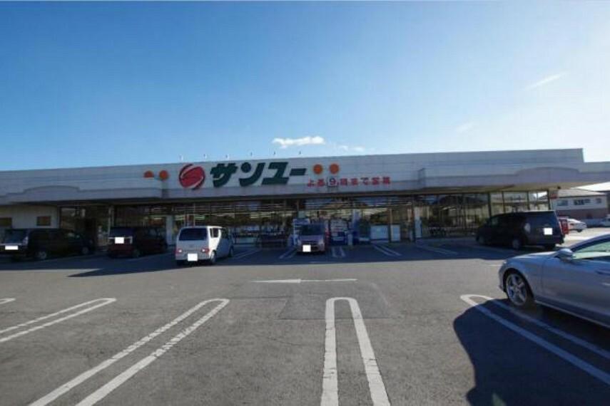スーパー サンユー奈坪台店