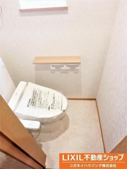 トイレ 同仕様