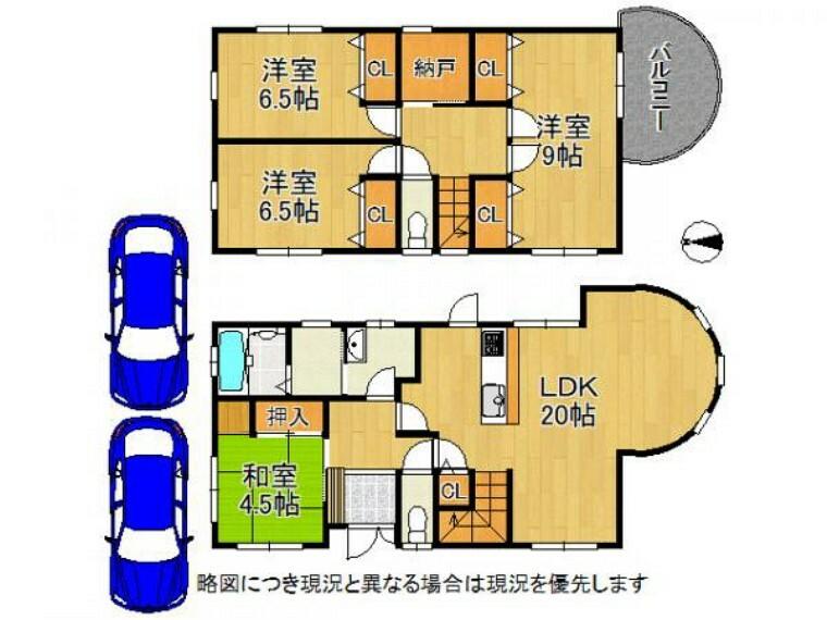 間取り図 2階は全室6帖以上の、ゆったりとした間取りです!