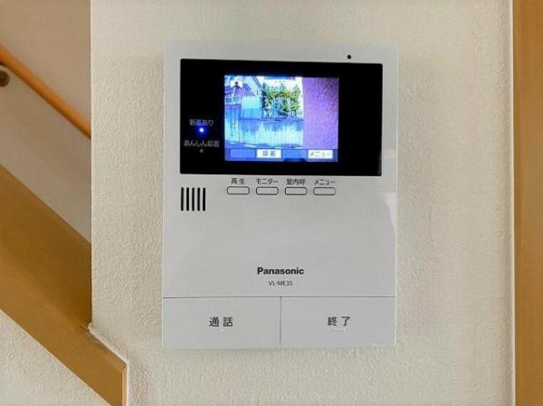 TVモニター付きインターフォン 家賃とローンの支払い比較相談も随時受付中!