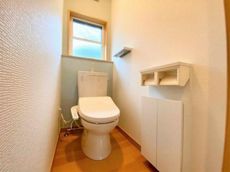 トイレ お家のご質問はお気軽にご相談下さい。