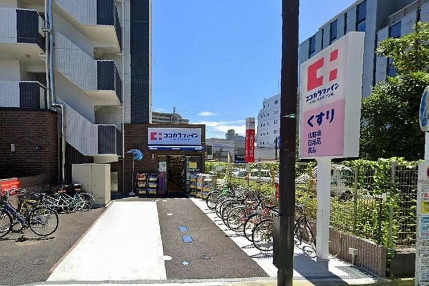 ドラッグストア ココカラファイン京成八幡駅前店 徒歩8分。