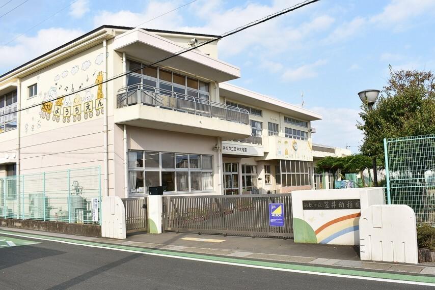 幼稚園・保育園 笠井幼稚園