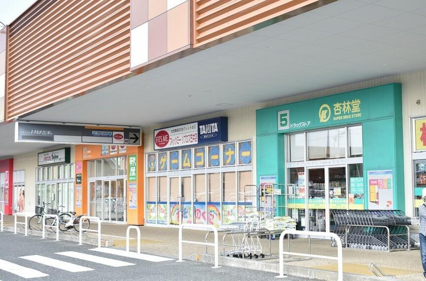ドラッグストア 杏林堂 笠井店