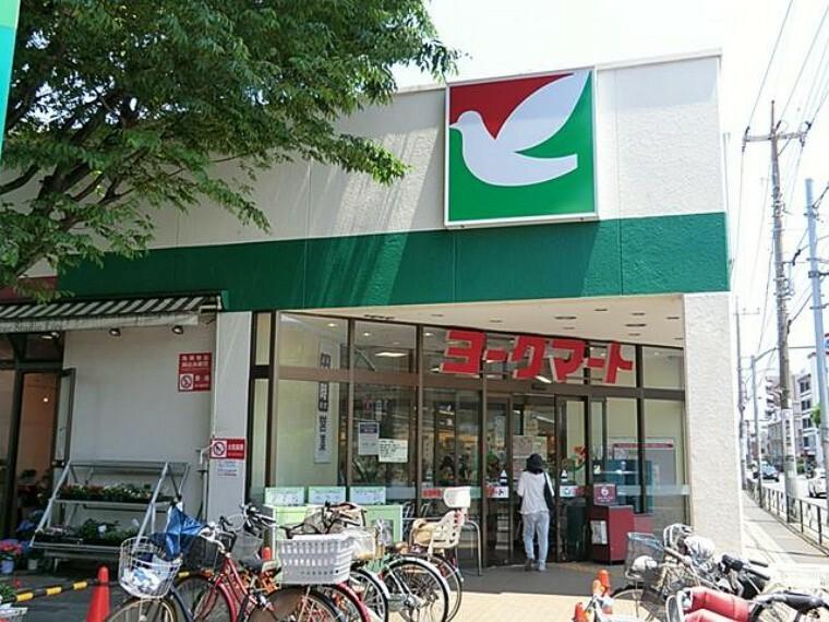 スーパー ヨークマート石神井店