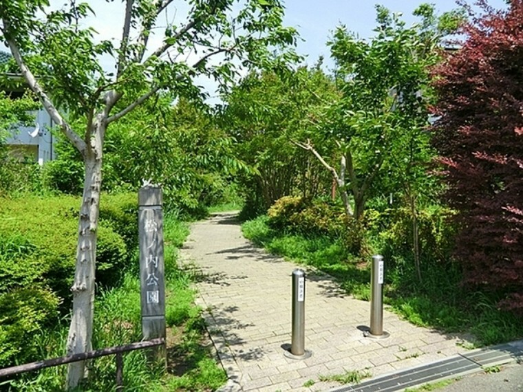 公園 松ノ内公園 高台にある緑豊かな公園で馬の背遊歩道のベンチからは富士山を遠望できます。「関東の富士見百景」にも選定されています。