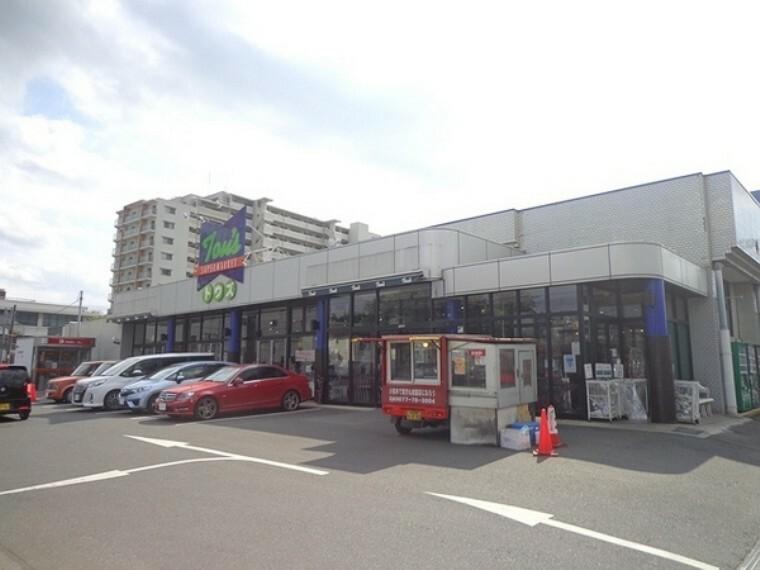スーパー トウズ 京成佐倉店