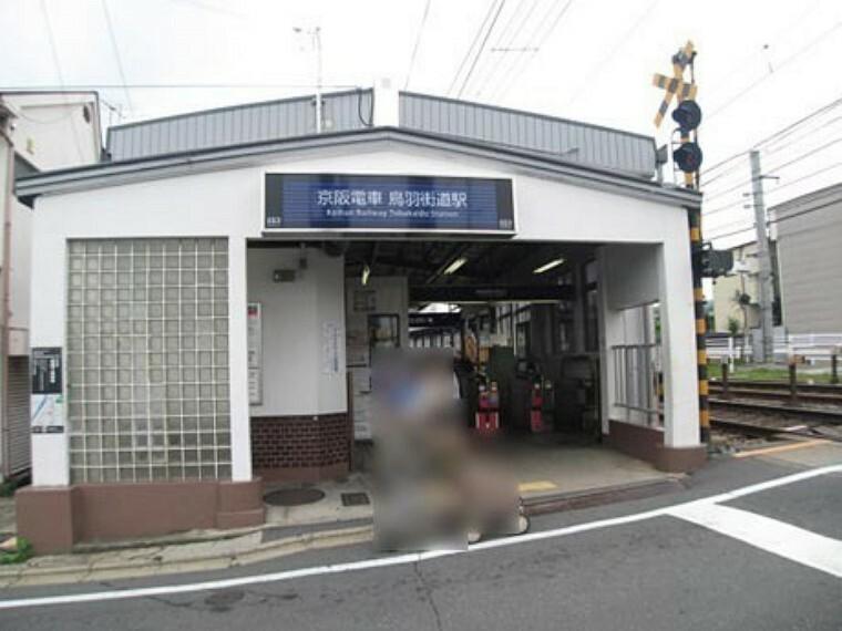 鳥羽街道駅(京阪本線)