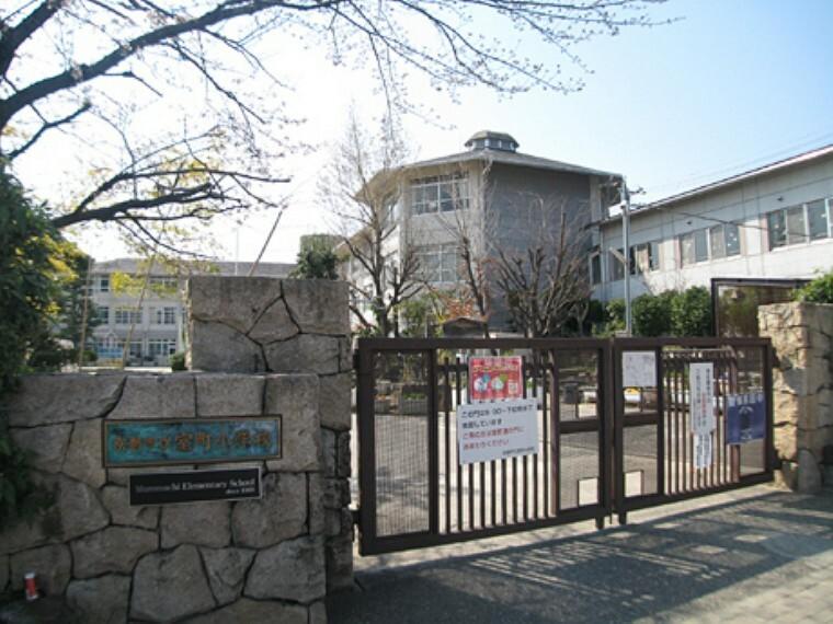 小学校 京都市立室町小学校