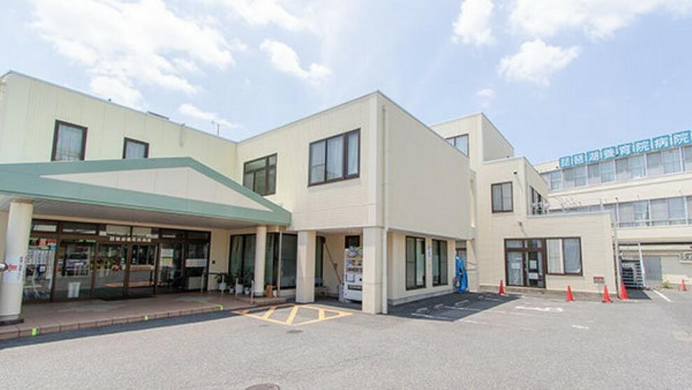病院 琵琶湖養育院病院 診療時間:午前 9:00~12:00 午後 13:30~16:00