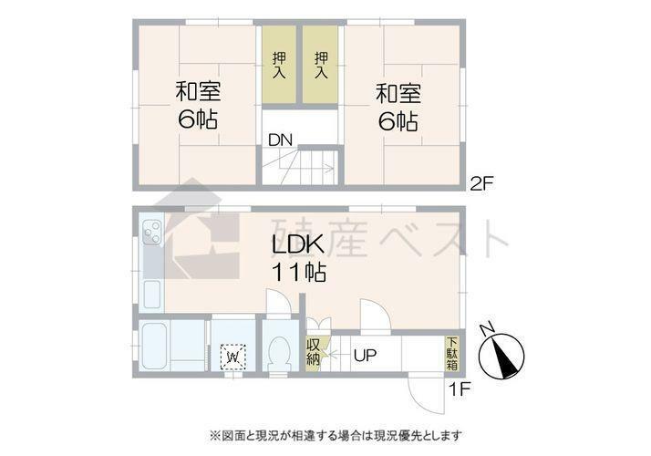 間取り図 1階LDKに2階に和室が付いた2LDKの間取りとなります。