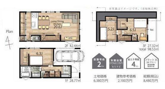 間取り図 参考プラン建物面積 98.53平米 参考プラン建物価格 2100万(税込)