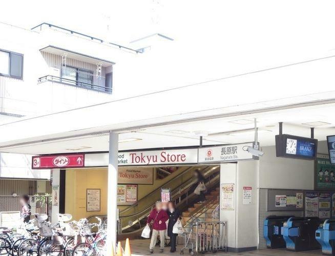スーパー 東急ストア長原店 徒歩11分。
