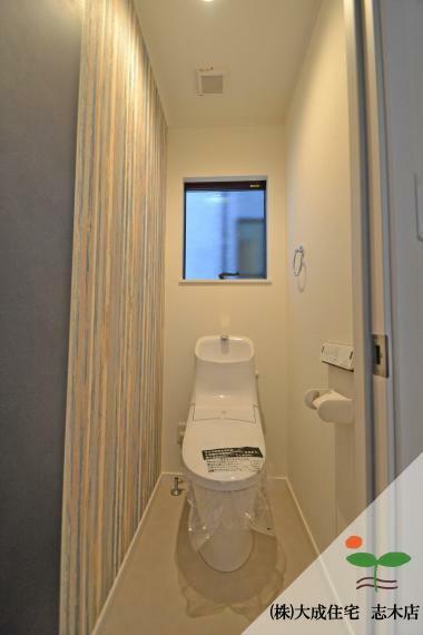同仕様写真(内観) TAISEIこだわりの参考プラン:トイレ