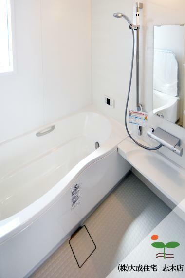 同仕様写真(内観) TAISEIこだわりの参考プラン:浴室