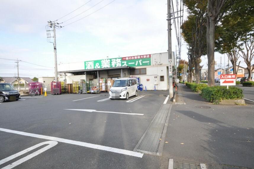 スーパー 業務スーパー東所沢店