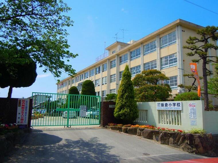 小学校 周辺 福岡市立飯倉小学校