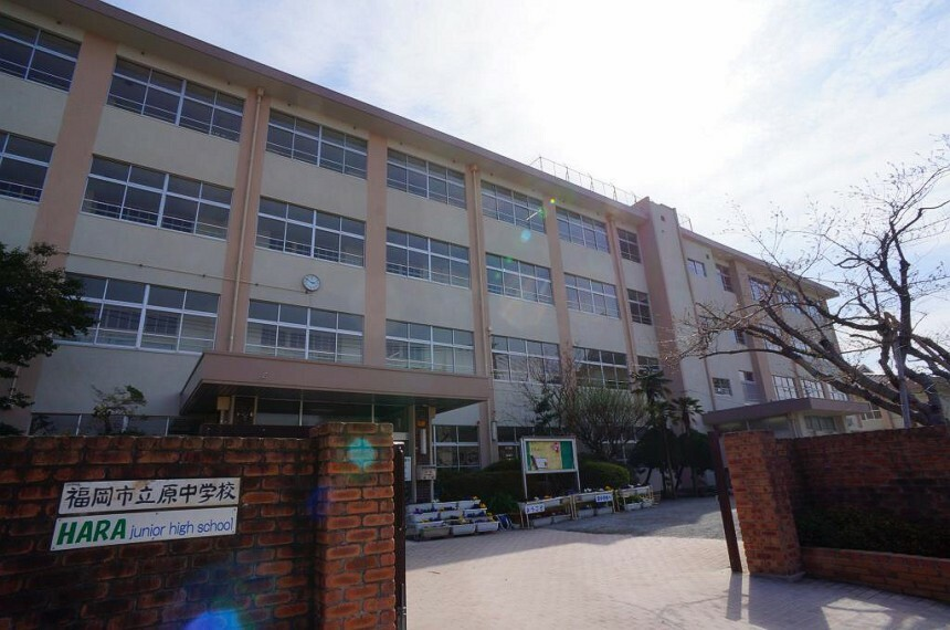 中学校 周辺 福岡市立原中学校
